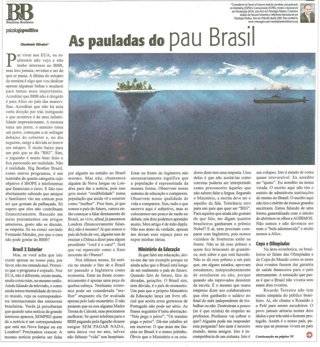 35 PP PAU BRASIL FEB 2012